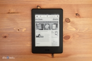 paperwhite-beta-browser